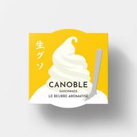 「生グソ」生グレープフルーツとソフトクリームの夏のひんやりバター