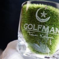 GOLFな名入れグラス