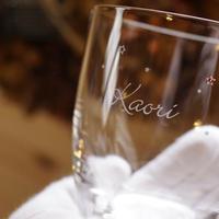 星のシンプルな名入れグラス
