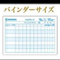 GM501 スコアカード(大)
