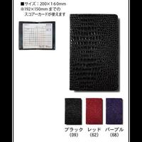 GM556 クロコダイル調カードケース