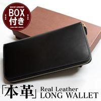 100%正規■牛革 スムースレザー wallet 長財布■品質保証^^