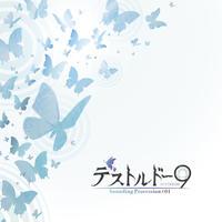 【DL】賢者と愚者のパレード/ドラマCD「Sounding Procession #01」