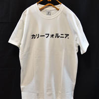 カリーフォルニア®︎ S/S TEE