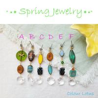 【24時間限定販売】明るい光のエネルギーを込めたアシンメトリーの「Spring Jewelry」(片耳)4/1 18:00~4/2 18:00 のみカートオープン