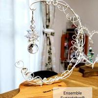 講座【セット】Ensemble Suncather® Stand (ハート・ムーン)