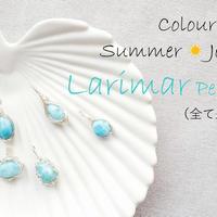 Summer ☀ Jewelry「ラリマーペンダント」Colour Lotusオリジナル作品