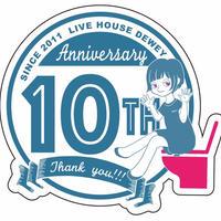 【DEWEY10周年】10周年ロゴステッカー