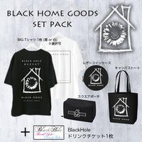 【 black home 】Goods  Set Pack