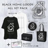 【 black home 】Goods All Set Pack