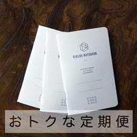 3か月定期便|ダイアログノート(3冊パック)|DN002(ドット方眼)【5%OFF】