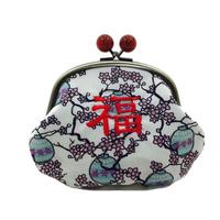 RANTAN Festival coin purse [DW2-4009]