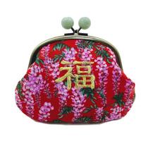YU LIN CHI coin purse [DW2-4007]