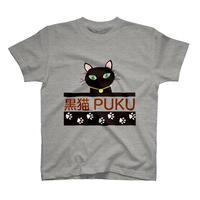 黒猫PUKUロゴTシャツ ミックスグレー