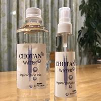 基礎化粧水セット