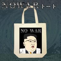 NO WARトート