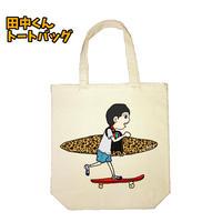 田中くんトートバッグ