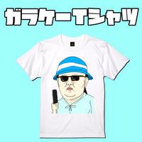 ガラケーTシャツ