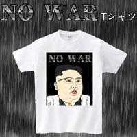 NO WARTシャツ