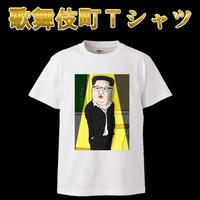 歌舞伎町Tシャツ