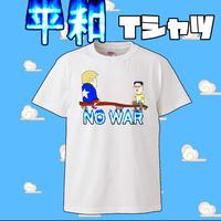 平和Tシャツ
