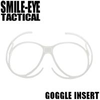 Goggle insert