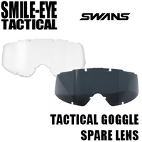 SWANS TACTICAL GOGGLE  SPARE LENS