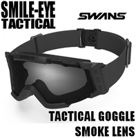 SWANS TACTICAL GOGGLE  SMOKE