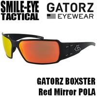 GATORZ BOXSTER Black/ Sunburst Polarized Mirror