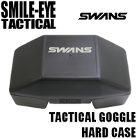 SWANS TACTICAL GOGGLE HARD CASE