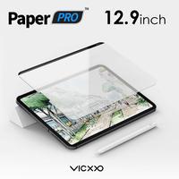 VICXXO Paper PRO(12.9インチ) ペーパーライクフィルム iPad Pro用