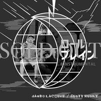 Jambo Lacquer × ดีUSTY HUSKY / ロール・プレイン