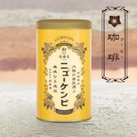 ニューケンピ   缶入り《珈琲(コーヒー)》