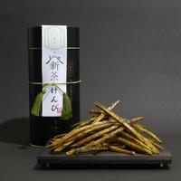 【季節限定】新荼けんぴ   缶入り《煎茶》