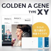 子どもの能力遺伝子検査タイプX・Y