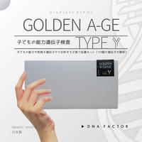 子どもの能力遺伝子検査/GOLD A GENE TYPE Y/ゴールデンエイジタイプY/全10遺伝子を解析