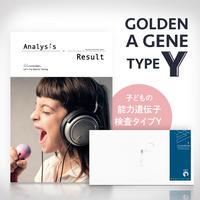 子どもの能力遺伝子検査タイプY