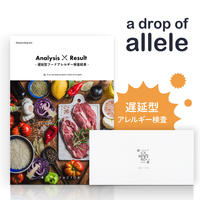 a drop of allele