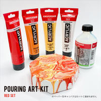 do Art. ポーリングアートキット(レッドセット/ブルーセット/パステルセット)