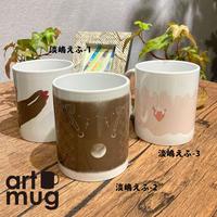 art mug 淡嶋えふ      2101730023524