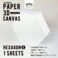 do Art ペーパー3Dキャンバス ヘキサゴン(6角形)2101710017864