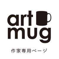 art mug作家専用ページ 2101730023531