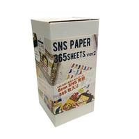 do Art 白いSNS用紙365枚セットver2 2101710017611
