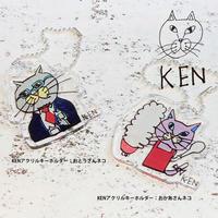 NEKO KEN アクリルキーホルダー cat family(家族シリーズ)