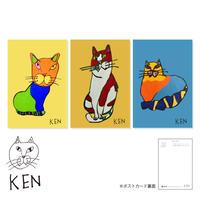 NEKO KEN ポストカード3種類セット 2101730024781