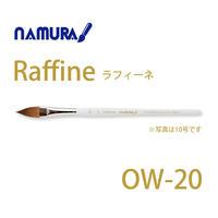 名村大成堂 Raffine(ラフィーネ)OW-20 4943668000356