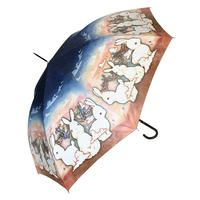 佐々木昂 ARTIST-umbrella 2101720005400
