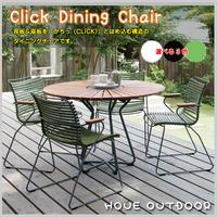 チェア 椅子 ガーデンファニチャー ダイニングチェア インテリア 家具 アームチェア 竹 樹脂製 全3色 モダン アウトドア テラス OO12-238