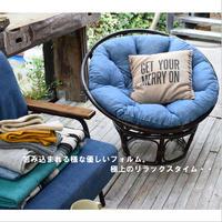 椅子 チェア ソファ【Azumaya 東谷】デニム地 ラタンチェア マシュー インテリア 家具 テラス カフェ AZ2-P182 ( NS-527 )