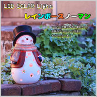 LED ソーラーライト レインボー スノーマン 雪だるま クリスマス 灯り ライト ガーデン 庭 ポーチ テラス 室内外 自動変色 照明 CR-93(SLR23)